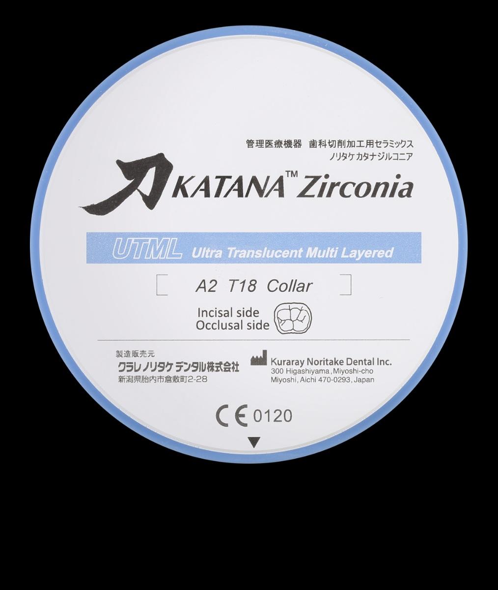 Katana ultra transluzentes mehrschichtiges Zirkon von der Firma Noritake